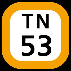 Shin-Takatoku Station - Image: TN 53