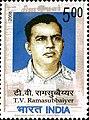 TV Ramasubbaiyer 2008 stamp of India.jpg