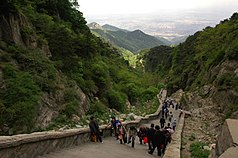 Tai Shan, Shandong, China.jpg