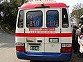 Tamshui Bus 810-FU 20160306.jpg
