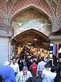 Tehran bazar entrance.jpg