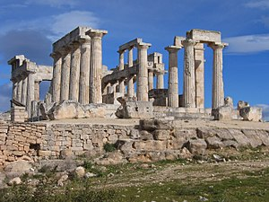 Hypaethral - The Temple of Aphaea  on the Greek island of Aegina