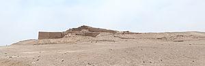 Pachacamac - Image: Templo del Sol 1