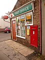 Terrington St. Clement, the post office and postbox No. PE34 212 - geograph.org.uk - 1605492.jpg