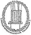 Tesoro letterario di Ercolano p05.jpg