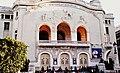 Théâtre municipal de la Médina de Tunis 01.jpg