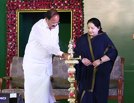 Jayalalithaa with vice president Venkaiah Naidu in foundation stone laying ceremony The Chief Minister of Tamil Nadu, Ms. J. Jayalalithaa and the Union Minister for Urban Development, Housing & Urban Poverty Alleviation and Information & Broadcasting, Shri M. Venkaiah Naidu.jpg