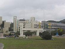 The Gate of National Taiwan Ocean University.JPG