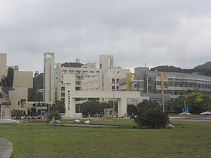 The Gate of National Taiwan Ocean University