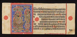 Marudevi - Nabhi and Marudevi, Kalpasutra, Wellcome Collection, London