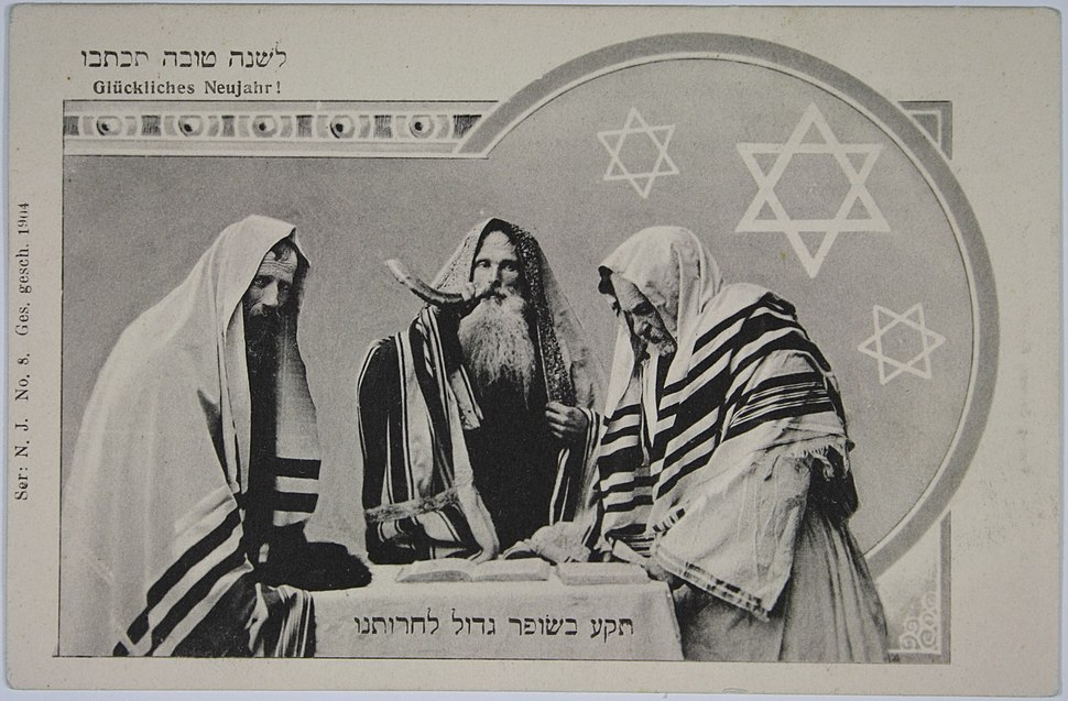 The National Library of Israel, Jewish New Year cards C AH 033