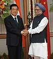 The Prime Minister, Dr. Manmohan Singh with the President of the People's Republic of China, Mr. Hu Jintao at the launch of the India-China year of friendship & cooperation, in New Delhi on March 29, 2012.jpg