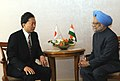 The Secretary General, Democratic Party of Japan, Mr. Yukio Hatoyama with the Prime Minister, Dr. Manmohan Singh, in Tokyo, Japan on October 23, 2008.jpg