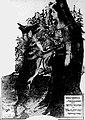 The Silent Call (1921) - 1.jpg