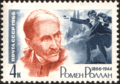 The Soviet Union 1966 CPA 3311 stamp (Birth Centenary French Writer Romain Rolland (1866-1944) (after Anatoly Yar-Kravchenko) and Scene from 'Jean-Christophe').png