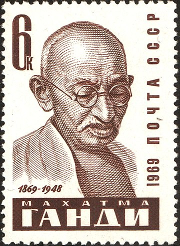 Mahatma Gandhi on a 1969 postage stamp of the Soviet Union The Soviet Union 1969 CPA 3793 stamp (Mahatma Gandhi).jpg