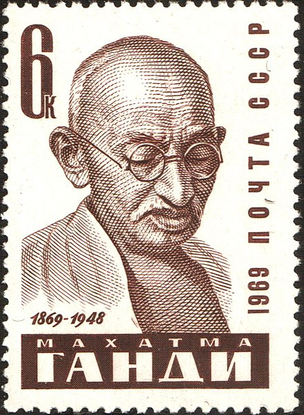 ھۆججەت:The Soviet Union 1969 CPA 3793 stamp (Mahatma Gandhi).jpg