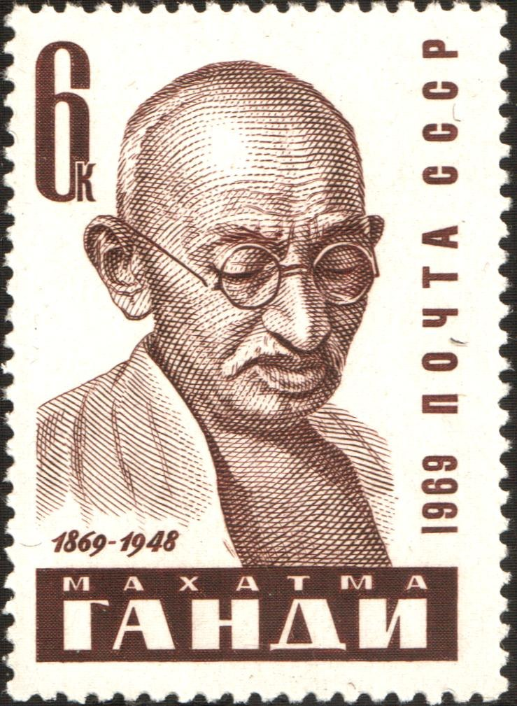 The Soviet Union 1969 CPA 3793 stamp (Mahatma Gandhi).jpg