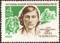The Soviet Union 1969 CPA 3801 stamp (Komsomolets and Partisan Girl Lisa Chaikina).png