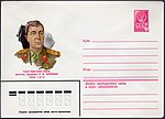 The Soviet Union 1980 Illustrated stamped envelope Lapkin 80-240(14254)face(Sergey Borzenko).jpg