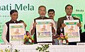 "The Union Minister for Agriculture and Farmers Welfare, Shri Radha Mohan Singh releasing the publication at the inauguration of the ""Krishi Unnati Mela, 2017"", in New Delhi (2).jpg"