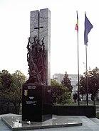 The Victims of Communism Memorial 1