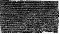 The Vishnupad inscription of Narayanapala from The Pālas of Bengal p88.png