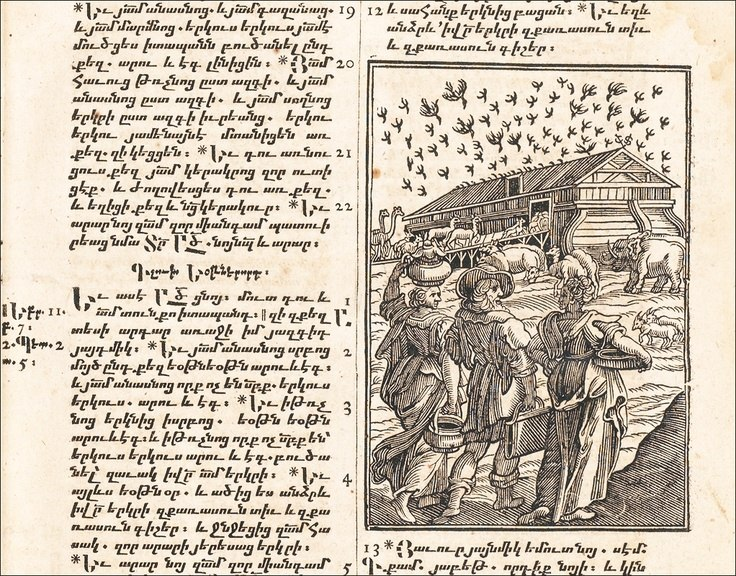 The first Bible printed in the Armenian language