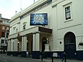 Theatre Royal Drury Lane 2007.jpg