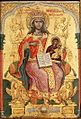 Theodora by Emmanouel Tzanes (1671, Byzantine museum).jpg