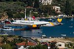 Thomas Cook Airbus A321 on finals at Skiathos.jpg
