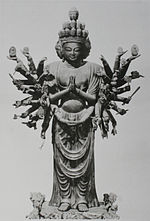 Thousand armed Kannon Hosshoji.JPG