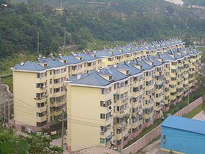 Solar power in China - Image: Tieshan solar water heaters 0101