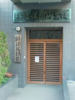 Tokitsukaze stable