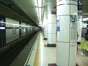 Suitengūmae Station - Station platforms