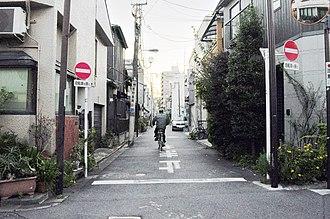 Yanaka, Tokyo - A typical residential street in Yanaka (2014)