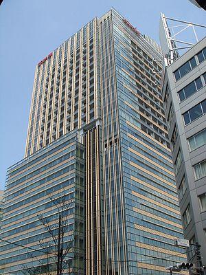 Konami - Konami's headquarters complex in Tokyo Midtown.