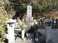 Tomb of Shinsaku Takasugi (Shimonoseki).jpg