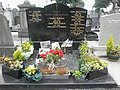 Tombe de Claude Prouvoyeur.jpg