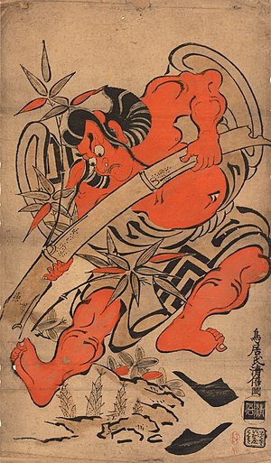 Ichikawa Danjūrō I - Ichikawa Danjūrō I in the role of Soga Gorō, in a print by Torii Kiyomasu. This is likely one of the most famous early ukiyo-e actor prints.