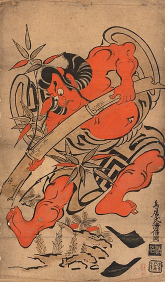 Woodblock printing in Japan - Torii Kiyomasu, Ichikawa Danjūrō I in the role of Takenuki Gorō. A famous early 18th century actor print of the Torii school