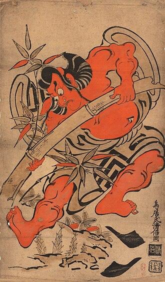 Soga Monogatari - Image: Torii Kiyomasu Ichikawa Danjuro I in role of Takenuki Goro