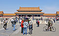 Tourists in front of the Gate of Supreme Harmony, Forbidden City.jpg