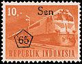 Train, 10sen (1965).jpg