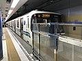 Train for Sannomiya-Hanadokeimae Station at Shin-Nagata Station.jpg