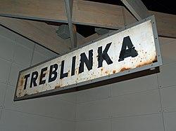 Treblinka Concentration Camp sign by David Shankbone.jpg
