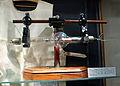 Tube à rayons X type Coolidge-Musée de minéralogie de Strasbourg.jpg