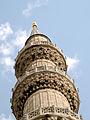 Turkey, Istanbul, Sultan Ahmet Camisi (Blue Mosque) Turkey, Istanbul, Sultan Ahmet Camisi (Blue Mosque) (3945961238).jpg