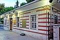 Turkey-03218 - Basilica Cistern Entrance (11312542774).jpg