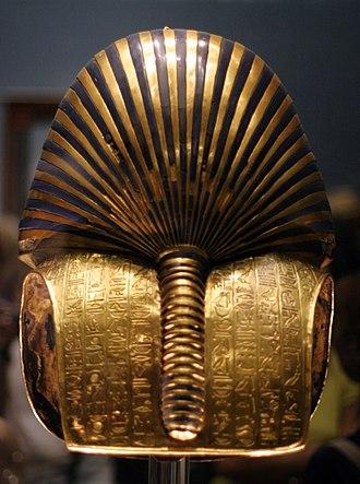 Mask of Tutankhamun - Back of the mask